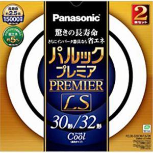 パナソニック パルックプレミアLS FCL3032ECWLS2K