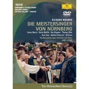 <DVD> ワーグナー:楽劇「ニュルンベルクのマイスタージンガー」