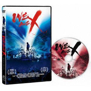 <DVD> WE ARE X スタンダード・エディション