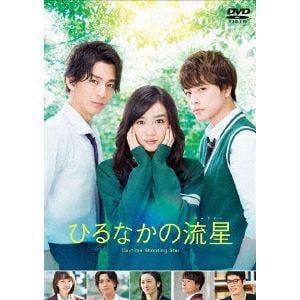 <DVD> ひるなかの流星 スタンダード・エディション