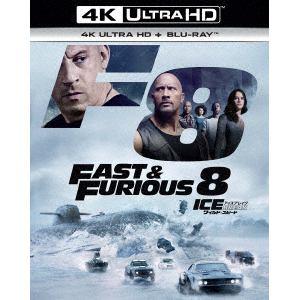 <4K ULTRA HD> ワイルド・スピード ICE BREAK(4K ULTRA HD+ブルーレイ)