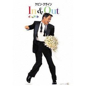 <DVD> イン&アウト
