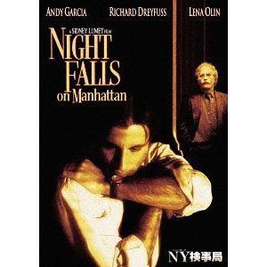 <DVD> NY検事局
