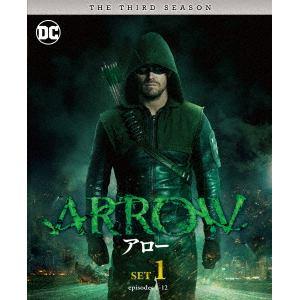 <DVD> ARROW/アロー<サード>前半セット