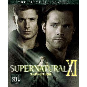 <DVD> SUPERNATURAL<イレブン>前半セット
