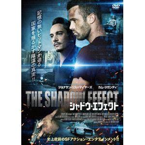 <DVD> シャドウ・エフェクト