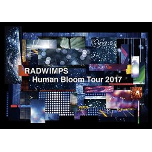 <BLU-R> RADWIMPS / RADWIMPS LIVE Blu-ray 「Human Bloom Tour 2017」(完全生産限定盤)