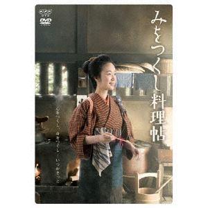 <DVD> みをつくし料理帖 DVD-BOX