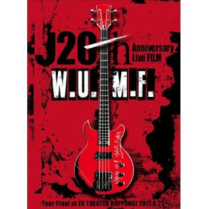 <DVD> J / J 20th Anniversary Live FILM [W.U.M.F.] -Tour Final at EX THEATER ROPPONGI 2017.6.25-(初回生産限定盤)