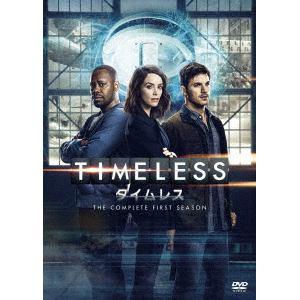 <DVD> TIMELESS タイムレス シーズン1 DVD コンプリートBOX(初回生産限定版)