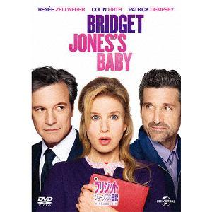 <DVD> ブリジット・ジョーンズの日記 ダメな私の最後のモテ期