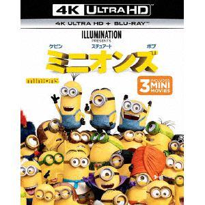 <4K ULTRA HD> ミニオンズ(4K ULTRA HD+ブルーレイ)