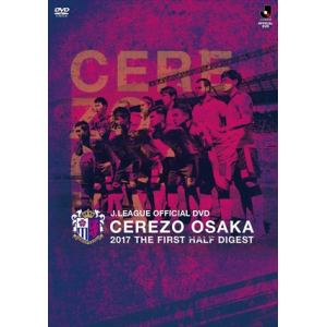<DVD> CEREZO OSAKA 2017 THE FIRST HALF DIGEST DVD