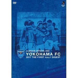 <DVD> YOKOHAMA FC 2017 THE FIRST HALF DIGEST DVD
