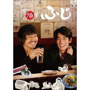 <DVD> 居酒屋ふじ DVD BOX