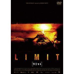 <DVD> [リミット]