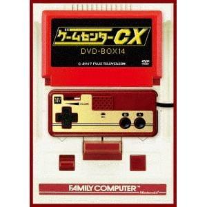【DVD】ゲームセンターCX DVD-BOX14