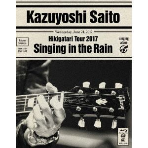 【BLU-R】 斉藤和義 / 斉藤和義 弾き語りツアー2017  雨に歌えば  Live at 中野サンプラザ 2017.06.21(通常盤)