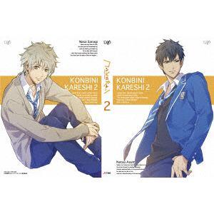 <DVD> コンビニカレシ Vol.2(限定版)