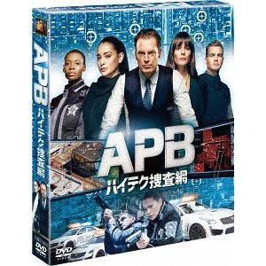 <DVD> APB/エー・ピー・ビー ハイテク捜査網<SEASONSコンパクト・ボックス>