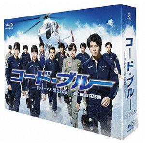 <BLU-R> コード・ブルー ~ドクターヘリ緊急救命~ THE THIRD SEASON Blu-ray BOX