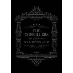 """<DVD> ゴスペラーズ / ゴスペラーズ坂ツアー2017 """"Soul Renaissance"""""""