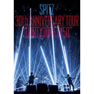 【DVD】 スピッツ / SPITZ 30th ANNIVERSARY TOUR  THIRTY30FIFTY50 (通常盤)