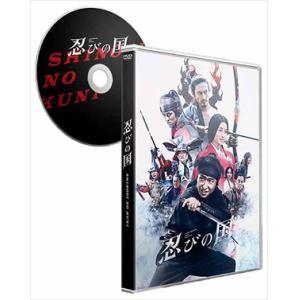<DVD> 「忍びの国」(通常版)