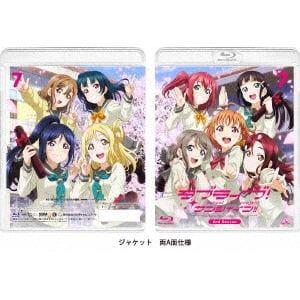 <BLU-R> ラブライブ!サンシャイン!! 2nd Season 7(通常版)