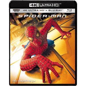 【4K ULTRA HD】スパイダーマン(4K ULTRA HD+ブルーレイ)