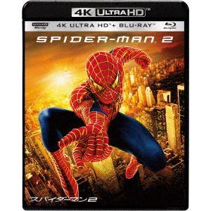 【4K ULTRA HD】スパイダーマン2(4K ULTRA HD+ブルーレイ)