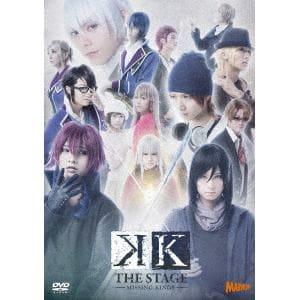 <DVD> 舞台『K-MISSING KINGS-』