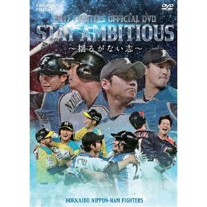 <DVD> 2017 FIGHTERS OFFICIAL DVD