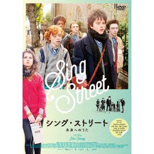 <DVD> シング・ストリート 未来へのうた
