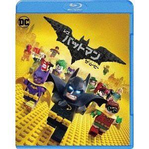 <BLU-R> レゴ バットマン ザ・ムービー