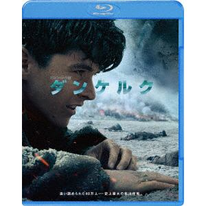 <BLU-R> ダンケルク ブルーレイ&DVDセット