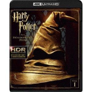 <4K ULTRA HD> ハリー・ポッターと賢者の石(4K ULTRA HD+ブルーレイ)
