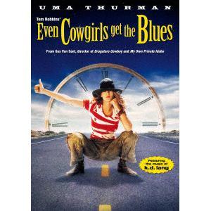 <DVD> カウガール・ブルース