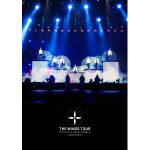 <BLU-R> BTS(防弾少年団) / 2017 BTS LIVE TRILOGY EPISODE Ⅲ THE WINGS TOUR ~JAPAN EDITION~(通常盤)(Blu-ray Disc)