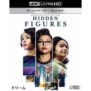 【4K ULTRA HD】ドリーム(4K ULTRA HD+ブルーレイ)