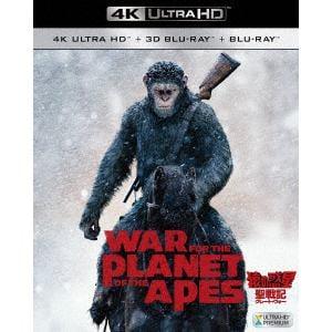【4K ULTRA HD】猿の惑星:聖戦記(グレート・ウォー)(4K ULTRA HD+3Dブルーレイ+ブルーレイ)