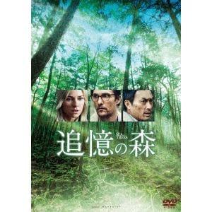 <DVD> 追憶の森 スペシャル・プライス