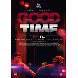 <DVD> グッド・タイム