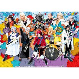 <DVD> 超歌劇『幕末Rock』絶叫!熱狂!雷舞
