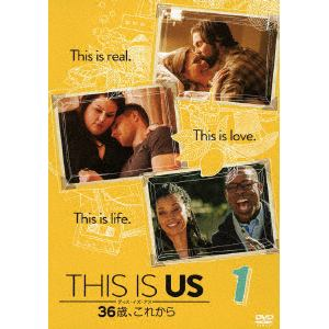<DVD> THIS IS US/ディス・イズ・アス 36歳、これから vol.1