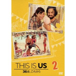<DVD> THIS IS US/ディス・イズ・アス 36歳、これから vol.2
