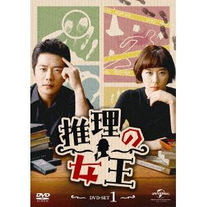 <DVD> 推理の女王 DVD-SET1