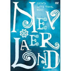 <DVD> NEWS / NEWS LIVE TOUR 2017 NEVERLAND(通常盤)