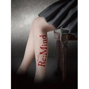 <BLU-R> Re:Mind Blu-ray BOX