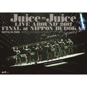 <DVD> Juice=Juice / Juice=Juice LIVE AROUND 2017 FINAL at 日本武道館~Seven Squeeze!~
